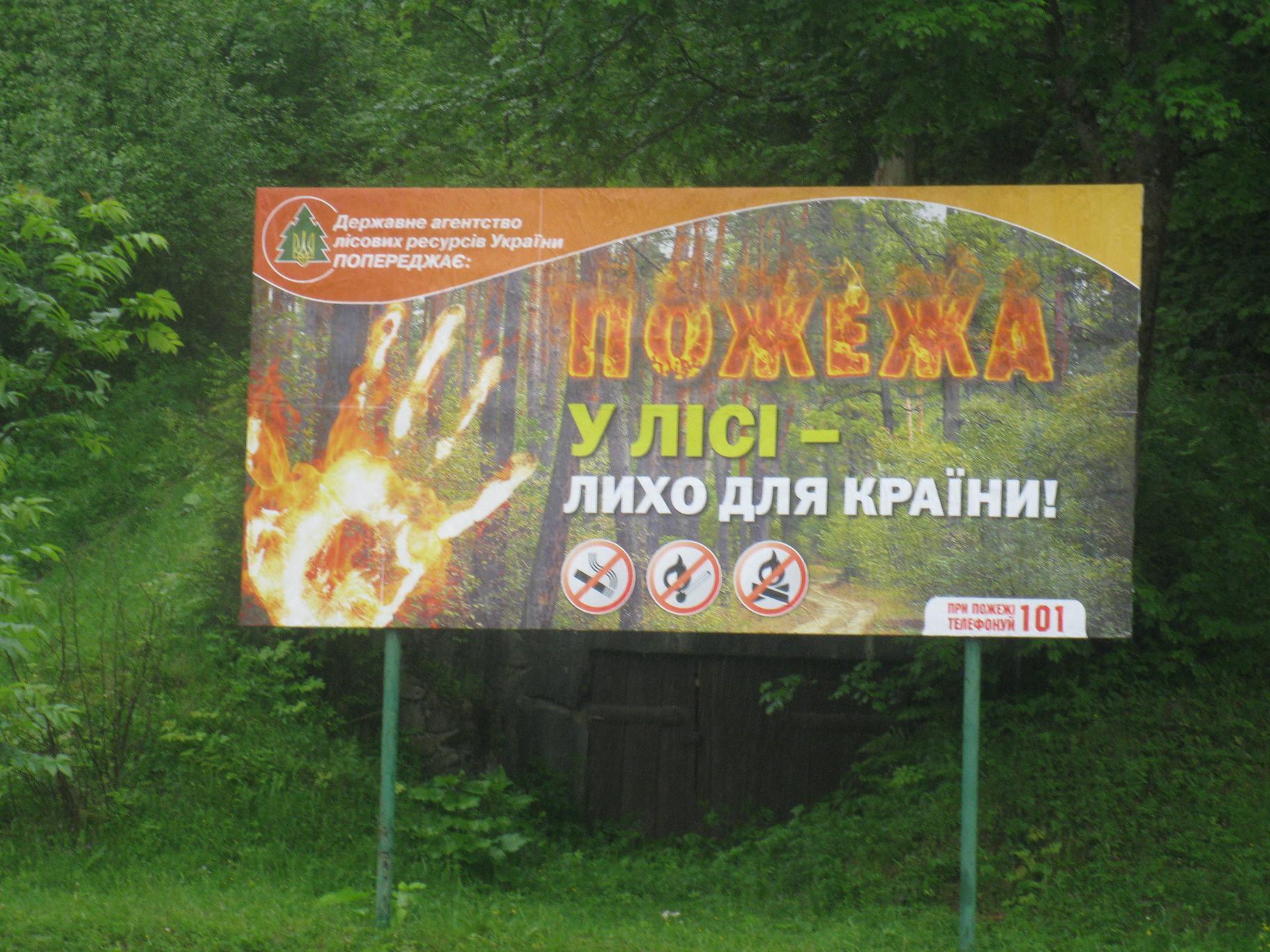 Щаульське л-во
